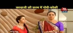 Mushkil Mein Saas Bahu – From the sets of Saath Nibhana Saathiya:  http://www.desiserials.tv/mushkil-mein-saas-bahu-saath-nibhana-saathiya/151180/