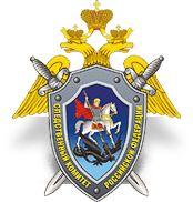 Информация о проведении проверки законности процессуальных решений в отношении Белых не соответствует действительности - Следственный Комитет Российской Федерации