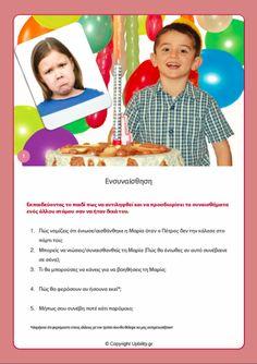 Ο Θησαυρός των Κοινωνικών Δεξιοτήτων | ΠΑΚΕΤΟ 6 EBOOKS - Upbility.gr Pediatric Physical Therapy, Coping Skills, Therapy Activities, Critical Thinking, Pediatrics, Counseling, Autism, Physics, Back To School