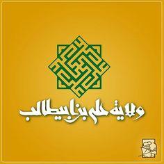 . عید غدیر مبارک سید ها فردا منتظرتونیم 😉😉