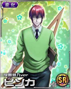 "| hunterxhunter | hunter x hunter | anime | manga | hunterxhunter battle collection | hunterxhunter cards | Hisoka as teacher  (O_O"")"