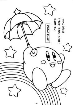 kirby coloring page