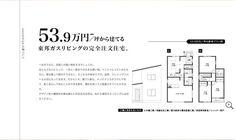 数字 / ジャンプ率 / 日本語+日本語
