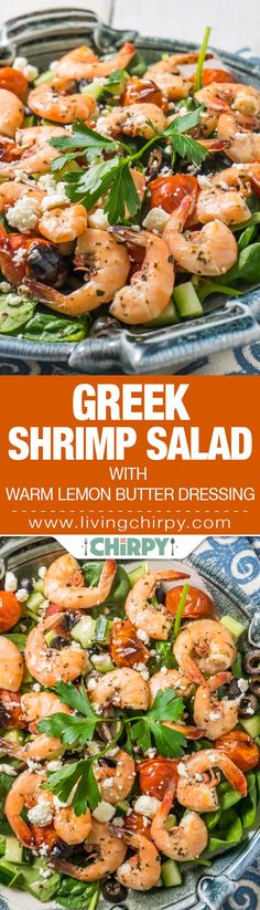 Greek Shrimp Salad with fresh baby spinach, roasted tomatoes, creamy feta and warm lemon butter dressing. A perfect low carb lunch!