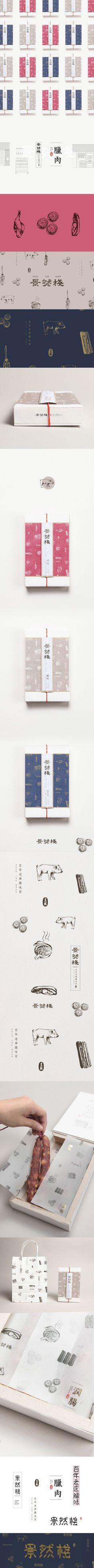 Chan ine quen 臘味系列包裝 | Packaging on Behance. Mmmm sausages PD