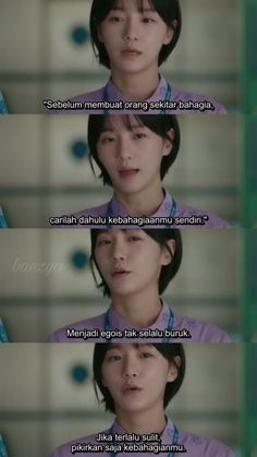 Self Love Quotes, New Quotes, Movie Quotes, Happy Quotes, Book Quotes, Life Quotes, Qoutes, Korea Quotes, Quotes Drama Korea