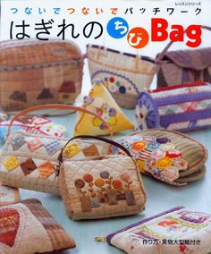 Fabric and Sewing Craft - Patchwork and Quilting. Mostly bags and purses. Many designs. Japanese Patchwork, Patchwork Bags, Quilted Bag, Japanese Sewing Patterns, Sewing Magazines, Diy Sac, Applique Fabric, Japanese Books, Craft Bags