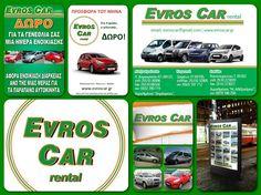 #rentacar #alaxandroupoli #komotini #kavala #travel #car