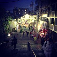 夕やけだんだん : 荒川区, 東京都