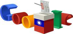 Taiwan Elections 2014 Nov 29, 2014