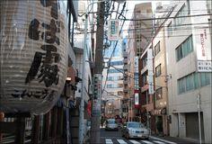 東京神保町