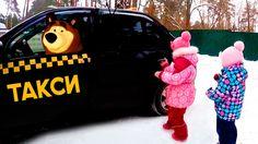 Вредные Детки СБЕЖАЛИ Уехали на Такси в Макдональдс Bad Baby