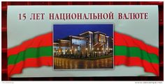 Pridnestrovian Moldavian Republic Transdniestria 1 banknote  in bookleet 15…