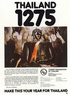 [Thailand] - Thailand 1275 - Make this your year for Thailand (1977)
