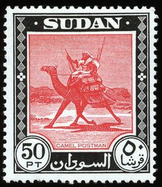 1951: Postman with Dromedary (Camelus dromedarius) (סודן) (Indigenous motifs) Mi:SD 147,Yt:SD 112