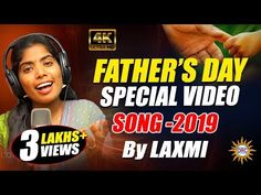 Dj Mix Songs, Audio Songs Free Download, Remix Music, Father's Day Specials, Emotional Songs, Happy Fathers Day, Singing, Youtube, Happy Valentines Day Dad