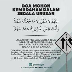 Pray Quotes, Quran Quotes Inspirational, Text Quotes, Motivational Quotes, Life Quotes, Qoutes, Muslim Quotes, Religious Quotes, Islamic Quotes