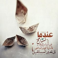 DesertRose,;,عندما تسامح,;, Image from https://pbs.twimg.com/media/BaqT411IUAAn3uK.jpg.,;,