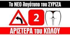 Άσπρη Κάλτσα (@astlak_irpsa)   Twitter Atari Logo, Logos, Twitter, Logo