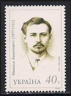 Leontovych, Ukraine, from Iryna