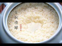 【田园时光美食】 酒酿(清甜无酸味)醪糟Chinese fermented sweet rice(中文版) - YouTube Thai Recipes, Asian Recipes, Homemade Wine, Rice Wine, Pudding Desserts, Chinese Desserts, Chinese Food, Dessert Drinks, Pots