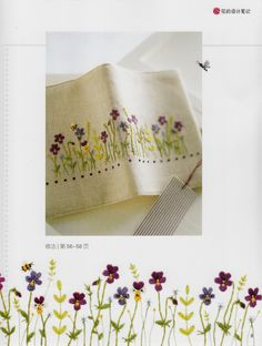 Master Collection Kazuko Aoki 09 - Embroidery Design Note of Flower - Japanese…