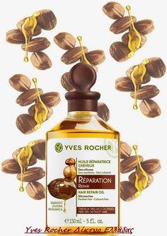 Anna's Yves Rocher : Hair Emergency !!