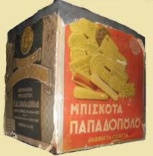 ΜΠΙΣΚΟΤΑ ΠΑΠΑΔΟΠΟΥΛΟΥ Vintage Packaging, Brand Packaging, Retro Ads, Oldies But Goodies, My Memory, Woman Face, Greece, Nostalgia, Train