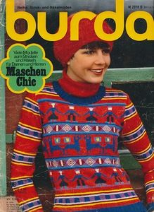 "Photo from album ""бурда on Yandex.Disk - Photo from album ""бурда on Yandex. Knitting For Kids, Loom Knitting, Discover Magazine, Pinterest Photos, Vintage Knitting, Yandex Disk, Views Album, Christmas Sweaters, Knit Crochet"