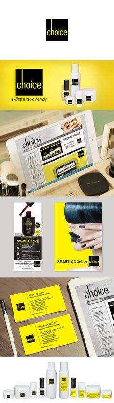 CHOICE -логотип и стиль маникюрного бренда — графический дизайнер Николаева Наталья