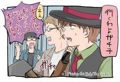 Illustration, Cute, Anime, Twitter, Youtube, Fictional Characters, Kawaii, Cartoon Movies, Illustrations
