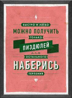 Постер Михаила Поливанова