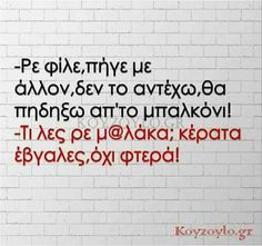 Funny Greek Quotes, Greek Memes, Funny Images, Funny Photos, True Words, Laugh Out Loud, Haha, Have Fun, Jokes
