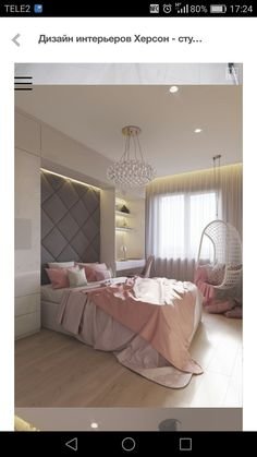 Small Bedroom Ideas Make Your Home. Browse bedroom decorating ideas and layo… Small Bedroom Ideas Make Your Home. Browse bedroom decorating ideas and layouts. Discover bedroom ideas and design inspiration. Dream Rooms, Dream Bedroom, Home Bedroom, Modern Bedroom, Bedroom Decor, Feminine Bedroom, Bedroom Sets, Girls Bedroom, Cute Bedroom Ideas