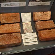 В музее кирпича #Майдзуру #Киото #Япония #кирпичи #земляки #кирпич #музей