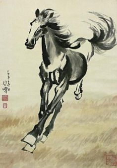 Chinese Scroll Painting of Two Horses Xu Be Hong : Lot 122