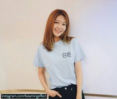 170703 Beaning Effect SNSD Sooyoung