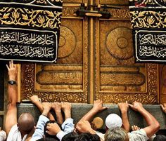 Alhijaz Provides best hajj packages for the Pilgrimage to Saudia with cheap hajj package.These are the best option for you to get best reliable hajj Islamic World, Islamic Art, Islamic Quotes, Hajj Pilgrimage, Jobs In Lahore, Hadith Of The Day, Masjid Al Haram, Mekkah, Islamic Information