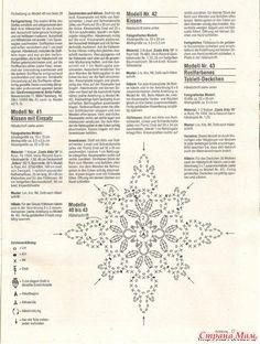 Снежинки крючком, схемы. Большая подборка № 1 - Страна Мам Crochet Doily Rug, Crochet Motifs, Crochet Diagram, Crochet Chart, Thread Crochet, Cute Crochet, Crochet Flowers, Crochet Stitches, Vintage Crochet