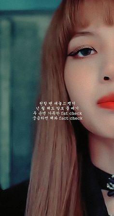 BlackPink x Text Song Jisoo Jennie Lisa Rose K-pop wallpaper lockscreen HD fondo de pantalla iPhone