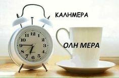 Alarm Clock, Mugs, Decor, Projection Alarm Clock, Decoration, Tumblers, Alarm Clocks, Mug, Decorating