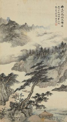 Chinese Landscape Painting, Chinese Painting, Watercolor Landscape, Chinese Art, Landscape Art, Landscape Paintings, Japan Painting, Ink Painting, Japanese Drawings