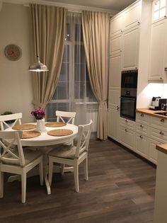Kitchen Desk Organization, Kitchen Desks, Organization Ideas, Kitchen Interior, Interior Design Living Room, Living Room Designs, Vintage Modern, Beige Living Rooms, Elegant Kitchens