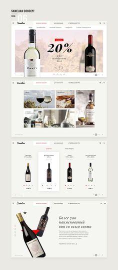 Website Design compilation 2015/16