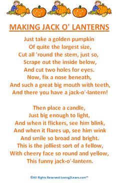 offers you a halloween poem making jack o lanterns say read along video and a printable poem children will love the halloween poem and they will be - Funny Halloween Poems For Kids