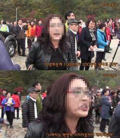 올해의 가장 바쁜 짤 1위 후보   유머 게시판   루리웹