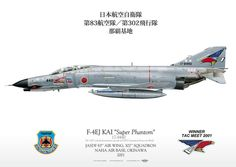 McDonnell Douglas F-EJ Kai Phantom II