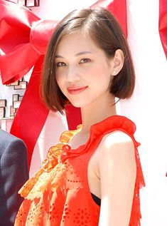Kiko Mizuhara (Another Mio reference)