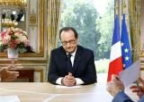 Hollande says Nice attack undeniably of terrorist nature