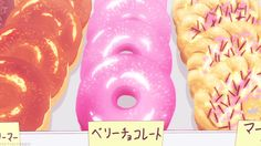 They'd call you fat if you eat more of these and would judge you hard for pleasuring your damn self, which makes wonder who do we live for, us or them? Anime Gifs, Anime W, Fanarts Anime, Kawaii Anime, Aesthetic Gif, Aesthetic Food, Anime Bento, Food Cartoon, Think Food